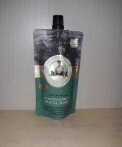 Juuste kasvu soodustav šampoon 100ml